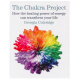 Book - The Chakra Project  (Hardback)